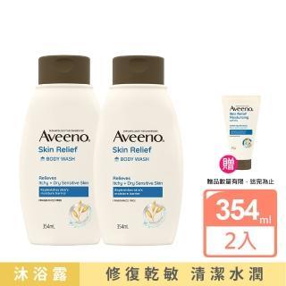 【Aveeno 艾惟諾】超值2入組-天然燕麥高效舒緩沐浴露(354ml)