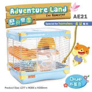 【Alice】歷奇樂園 AE20 AE21 遊戲寵物鼠小鼠倉鼠籠(小鼠倉鼠籠 AE20 AE21)