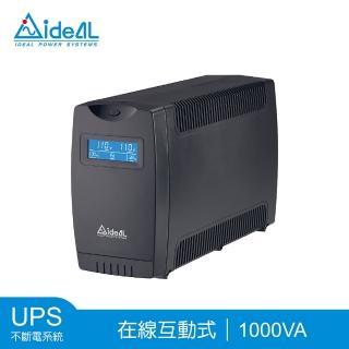 【愛迪歐 IDEAL】IDEAL-7710CH(在線互動式UPS 1000VA)