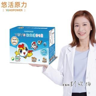 【悠活原力】YOYO敏立清益生菌-乳酸原味X1盒(60條/盒)