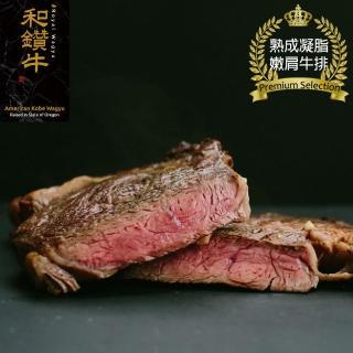 【漢克嚴選X雙12特惠】美國產日本和牛級PRIME雪花凝脂嫩肩牛排12片組(120g±10% /片 送和牛嫩肩2片)