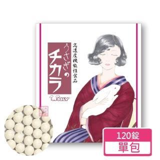 【日本WOOLY】㊣公司貨㊣寵兔活力源120錠(活力源)