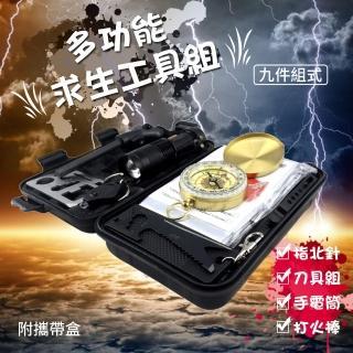 【WIDE VIEW】戶外多功能防災防震工具組(SOS91)