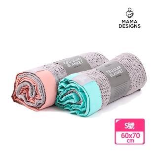 【Mama Designs】英國100%棉織透氣洞洞毯 質感灰系列 S號 70x90cm(透氣 安全 新生兒被毯 彌月禮)