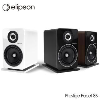 【Elipson】法國進口Prestige Facet書架型專業揚聲器(Prestige Facet 8B)