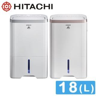 【HITACHI 日立】18公升能效一級除濕機(RD-360HS/RD-360HG)