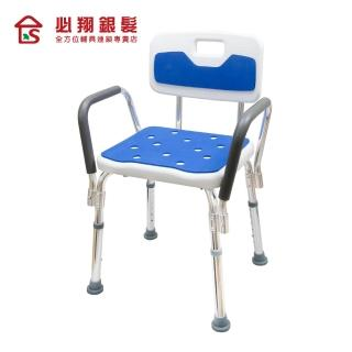 【必翔銀髮樂活館】可拆扶手洗澡椅-YK3040