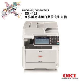 【OKI_LED 高速黑白複合機】ES4192(印表機)