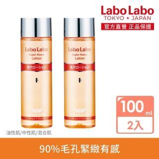 【LaboLabo】毛孔緊膚水EX100ml(2入組)