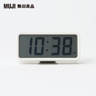 【MUJI 無印良品】數位時鐘/中/附鬧鐘功能/白色