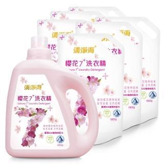 【清淨海】櫻花7+系列洗衣精1+6組合(2000gx1+1800gx6)
