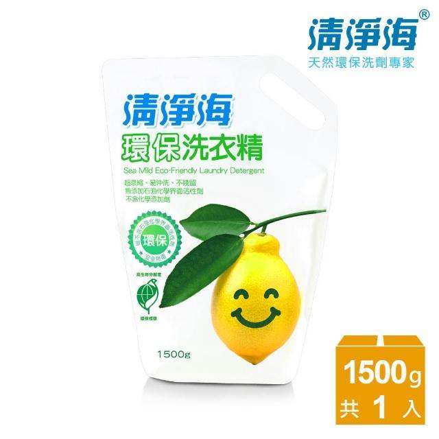 【清淨海】檸檬系列環保洗衣精補充包 1500g
