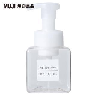 【MUJI 無印良品】PET慕斯瓶/透明.250ML