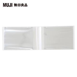 【MUJI 無印良品】PP高透明相本/3×5吋.20張用