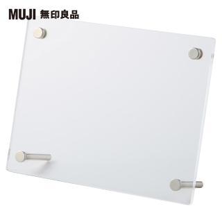 【MUJI 無印良品】壓克力相框.4/3×5