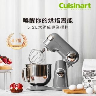 【美國Cuisinart美膳雅】12段速5.2L抬頭攪拌機(SM-50BCTW)