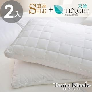 【Tonia Nicole 東妮寢飾】天蠶絲舒眠枕(2入)