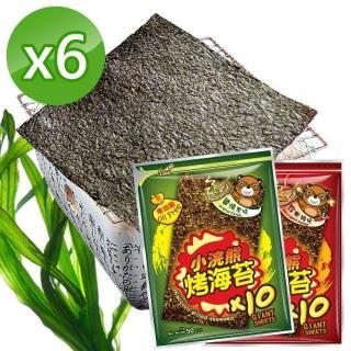 【小浣熊】零油脂烤海苔10片/包(原味/辣味_任選6包)