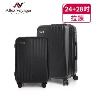 【奧莉薇閣】24+28吋行李箱 德國PC硬殼 旅行箱 無懈可擊
