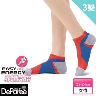 【蒂巴蕾】赤足支撐 Easy Energy 女運動棉襪-運律襪(3入)