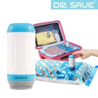 【摩肯】DR. SAVE 抽真空機-旅行收納(含2大2小真空收納袋)
