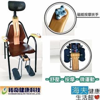 【海夫健康生活館】祐奇 U2 新一代 微運動 升級版 健康椅