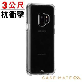 【美國 Case-Mate】Samsung Galaxy S9 Tough Clear(裸感防摔手機保護殼 - 透明)