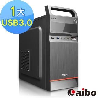 【aibo】決鬥者 USB3.0 一大 電腦機殼