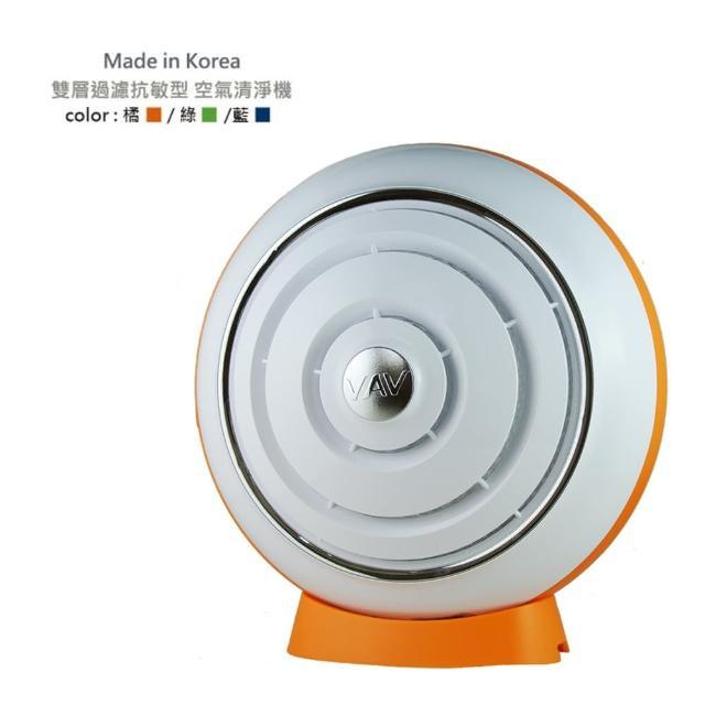 小韓寶4.0 韓國 空氣清淨器 雙層過濾 雙層小漢堡 PM2.5 全吸附(橘色)