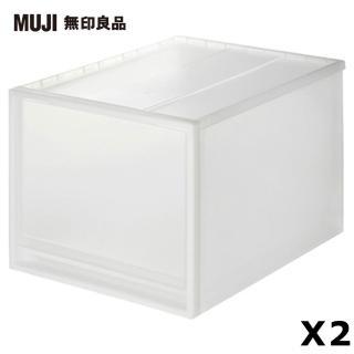 【MUJI 無印良品】PP收納盒/深/2入