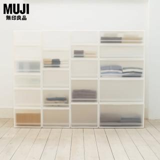 【MUJI 無印良品】PP收納盒/小/2入