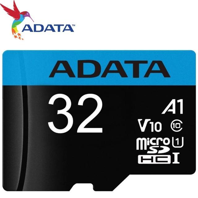 【ADATA 威剛】32GB 85MB/s microSDHC TF UHS-I U1 A1 V10 記憶卡