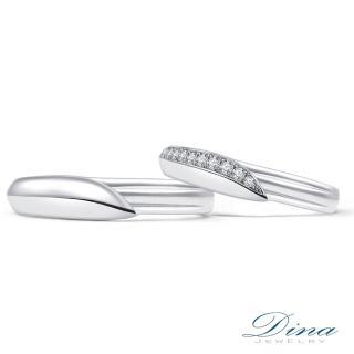 【DINA 蒂娜珠寶】『允諾』 鑽石情侶結婚對戒(對戒 系列)