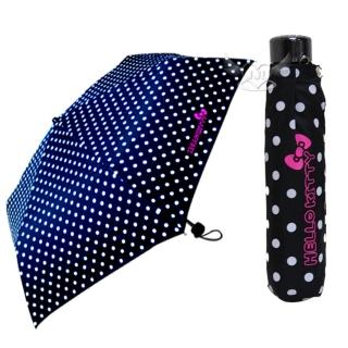 【TDL】HELLO KITTY雨傘折傘短傘滿版點點 214153