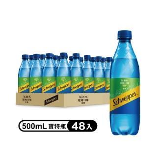 【舒味思】萊姆口味氣泡水500mlX2箱(共48入)