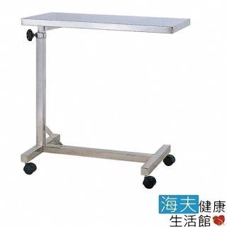 【YAHO 耀宏 海夫】YH019 不鏽鋼面 床上桌 附輪 有輪子