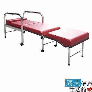 【YAHO 耀宏 海夫】YH017-1 不鏽鋼 加寬型 坐臥兩用陪伴床椅