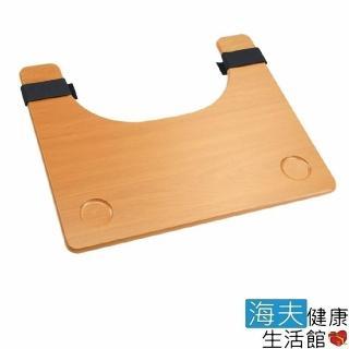 【YAHO 耀宏 海夫】YH133 木製 輪椅用餐桌 通用型
