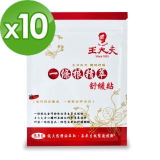 【王大夫一條根】一條根精萃舒緩貼布(5片) x10 (共50片組)