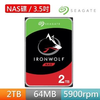 【SEAGATE 希捷】IronWolf 2TB 3.5吋 5900轉 NAS硬碟 含3年資料救援(ST2000VN004)
