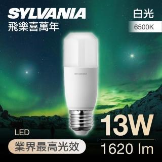【SYLVANIA 飛樂喜萬年】13W LED小小冰極亮燈泡 白光6500K全電壓_1入(13W LED小小冰極亮燈泡 白光)