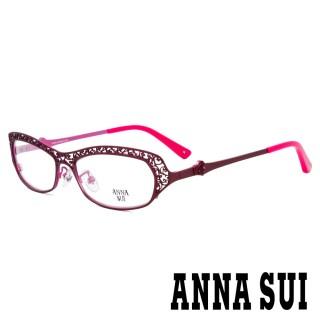 【ANNA SUI 安娜蘇】香氛花園簡約簍空雕花光學眼鏡(啞光粉/桃紅-AS172M200)