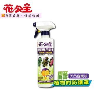 【花公主】園藝專用皂素液 500ml(興農園藝)