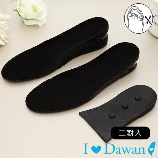 【IDAWAN 愛台灣】AIR UP氣墊超彈性增高鞋墊男/女款(2對入)