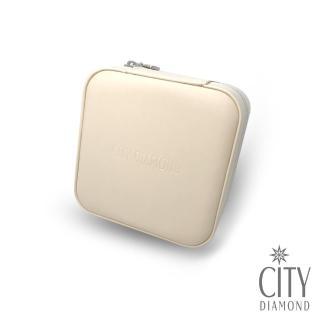 【City Diamond 引雅】旅行收納飾品珠寶盒