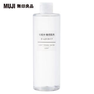 【MUJI 無印良品】MUJI敏感肌化妝水/清爽型/400ml
