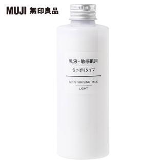 【MUJI 無印良品】MUJI敏感肌乳液/清爽型/200ml