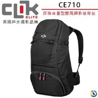 【CLIK ELITE】雙肩攝影相機後背包- 美國戶外攝影品牌 CE710 探險者重型Venture 35(勝興公司貨)