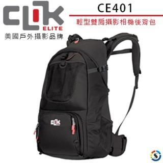 【CLIK ELITE】雙肩攝影相機後背包- 美國戶外攝影品牌 CE401 登山者輕型Hiker(勝興公司貨)