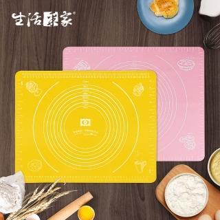 【生活采家】揉麵矽膠墊2入組(點心烘培製作)